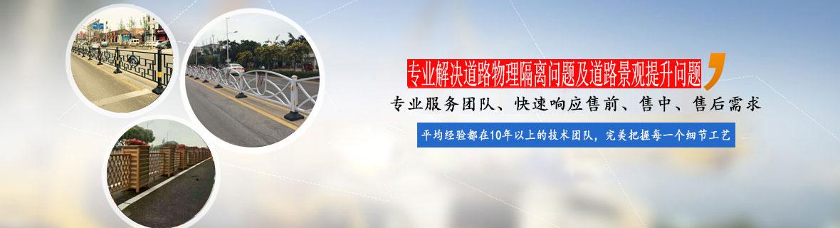 淄川区松龄东路(张博路—聊斋路)交通护栏采购竞争性磋商招标公告